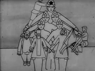 Dziga Vertov | Sovietskie igrushki