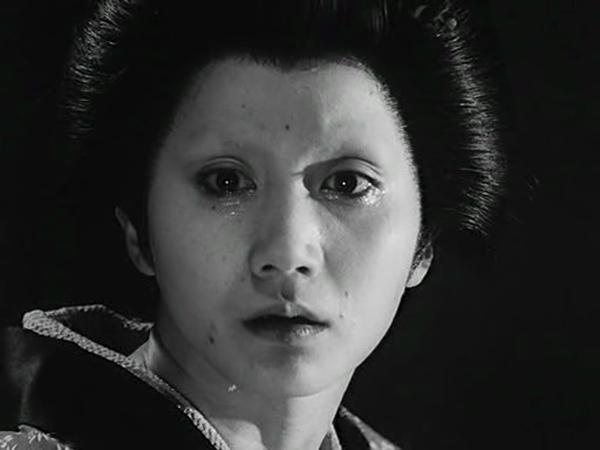 Japón - cover