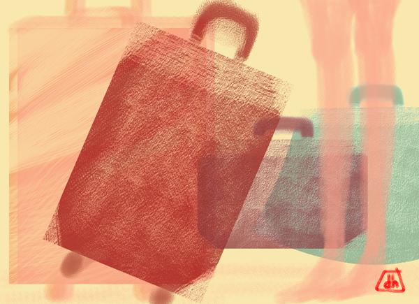 Dirce Hernández | Primer cuadernillo de viajes