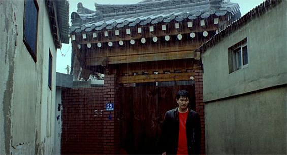 Turning gate | Hong Sang-soo