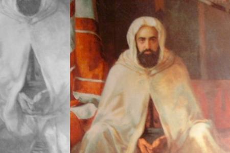 IBN Arabi | Francisca Pageo