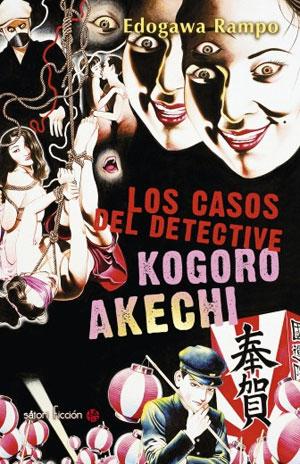 Edogawa Rampo | Los casos del detective Kogoro Akechi
