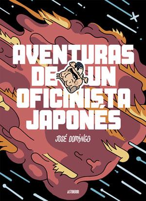 José Domingo | Aventuras de un oficinista japonés