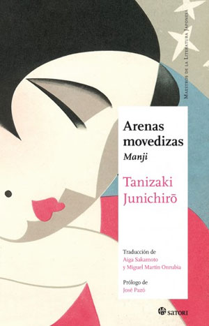 Junichiro Tanizaki | Arenas movedizas