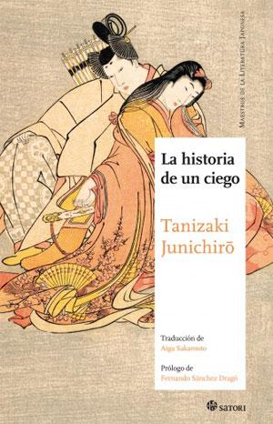 Junichirō Tanizaki | La historia de un ciego