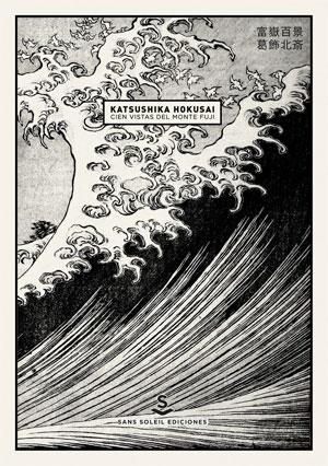 Katsushika Hokusai | Cien vistas del monte Fuji