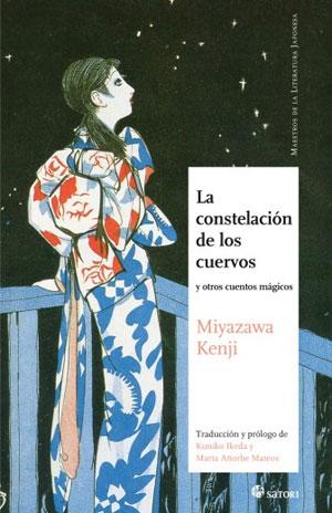 Kenji Miyazawa | La constelación de los cuervos