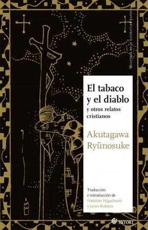 Ryunosuke Akutagawa | El tabaco y el diablo