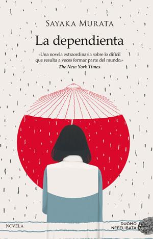 Sayaka Murata | La dependienta