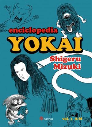 Shigeru Mizuki | Enciclopedia Yokai, 1 (A-M)