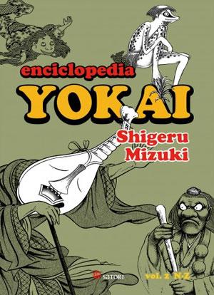 Shigeru Mizuki | Enciclopedia Yokai, 2 (N-Z)
