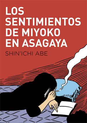 Shin'ichi Abe | Los sentimientos de Miyoko en Asagaya