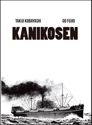 Kanikosen   Takiji Kobayashi, Go Fujio