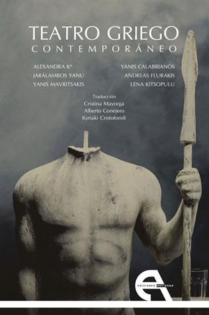 Sigismund Krzyzanowski | Biografía de una idea y otros relatos