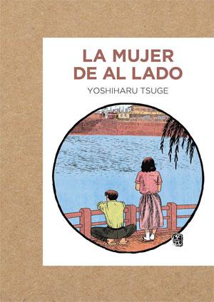 Yoshiharu Tsuge. Todas las derrotas, todas las cosas perdidas, por Juan Jiménez García - Détour