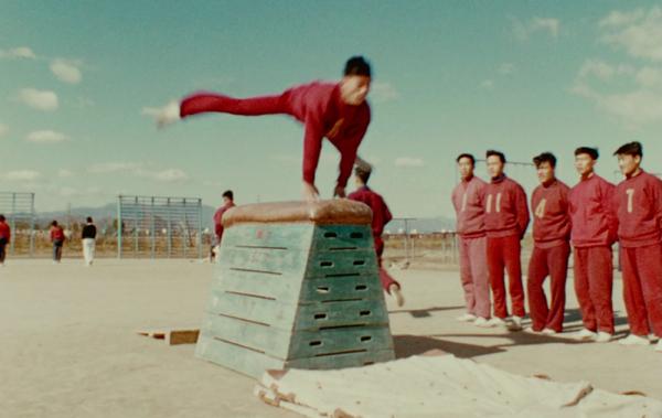 Chris Marker | Dimanche à Pekin