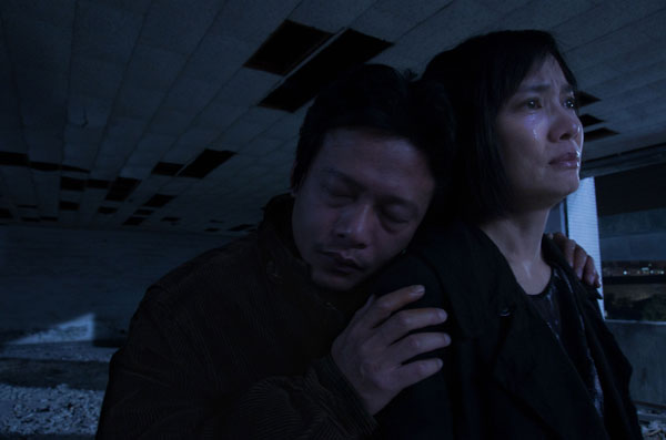 Tsai Ming-Liang | Stray dogs